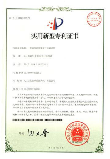19-2009一�N高性能密集型�饬��送�C